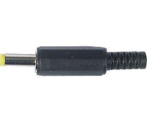 Napájecí konektor 1,7x4,75x9,5mm