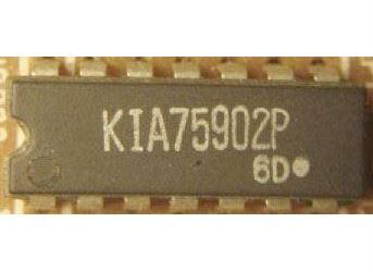 KIA75902P - 4xOZ, DIL14