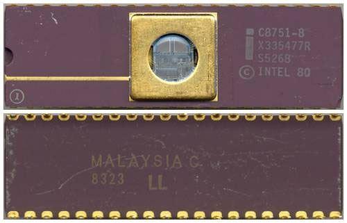 C8751H - 8-bit CMOS mikrocontroler 4k+8 EEPROM DIP40