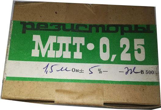 1M5 MLT-0,25, rezistor 0,25W, 5%, balení 500ks