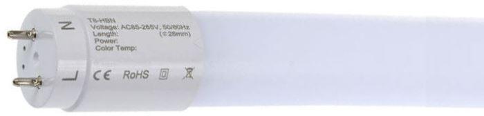 Zářivka LED T8 HBN120 120cm 230VAC/18W, teplá bílá