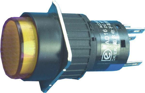 Vypínač stiskací A16-22ZY, ON-ON 2pól. 250V/3A, žlutý prosvětlený