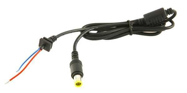 Napájecí kabel k notebooku HP, koncovka  4,8mm