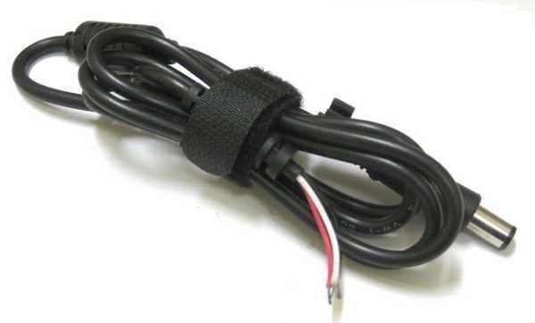 Napájecí kabel k notebooku, koncovka 7,4mm