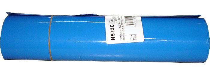 Smršťovací bužírka - obal na články a baterie - šířka 220mm, balení 2m