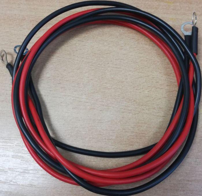 Napájecí kabel 6mm2 1,5m