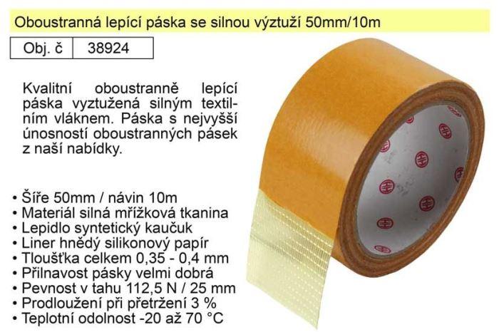 Lepící páska oboustranná se silnou výztuží 50mmx10m