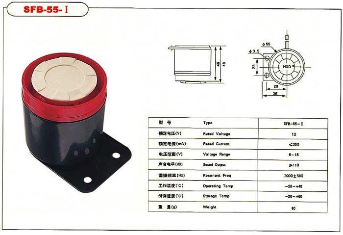 Siréna 110dB/m 6-14V/0,35A 3kHz