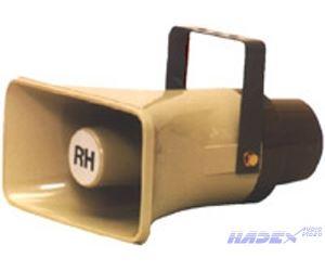 Repro směrový venkovní 100V/15W ITS21(XHK8515)