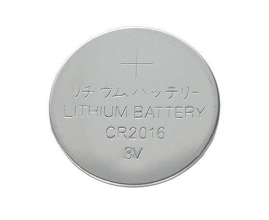 Baterie KINETIC CR2016 3V lithiová, volně