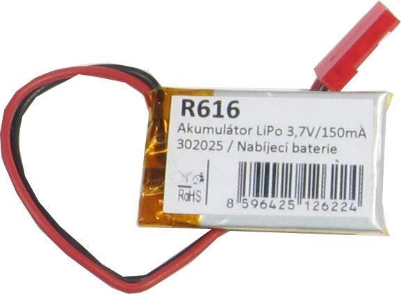 Akumulátor LiPo 3,7V/150mAh 302025 /Nabíjecí baterie Li-Pol/