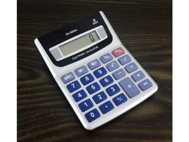 Kalkulačka  KK-8985A
