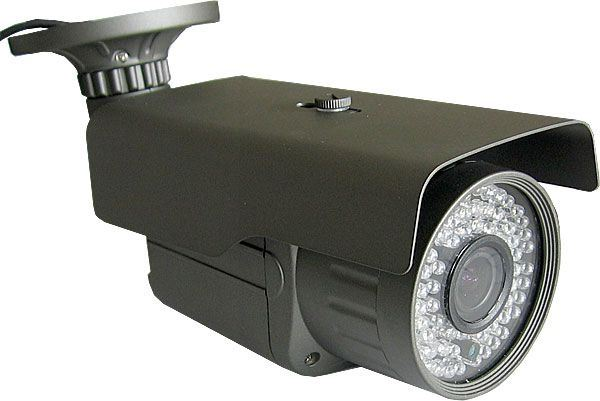 IP kamera YC-42HI20 CMOS 2.0 megapixel, objektiv 2,8-12mm