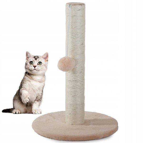 Škrabadlo odpočívadlo pro kočky ,43cm,  béžový